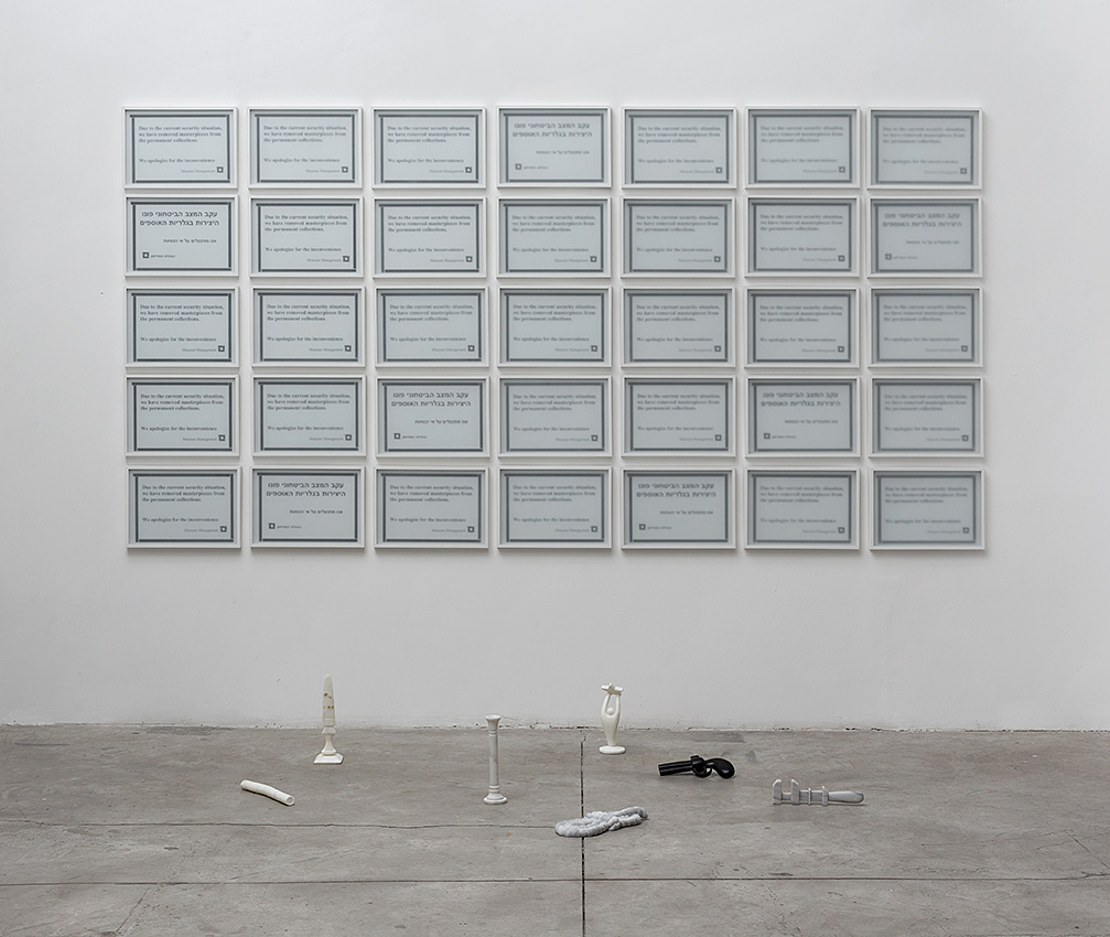 Assaf Shaham, The Vision of Division, 2014, black and white xerox prints, custom made wooden frames, sandblasted glass (3mm), 327 x 170 cm overall  (43.5 x 32 cm each). 35 pieces, 28 in English and 7 in Hebrew