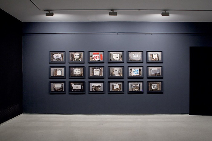Nira Pereg, Kept Alive Portraits, installation view in 'Mountain', Tel Aviv Museum of Art, 2010. Photo by Elad Sarig