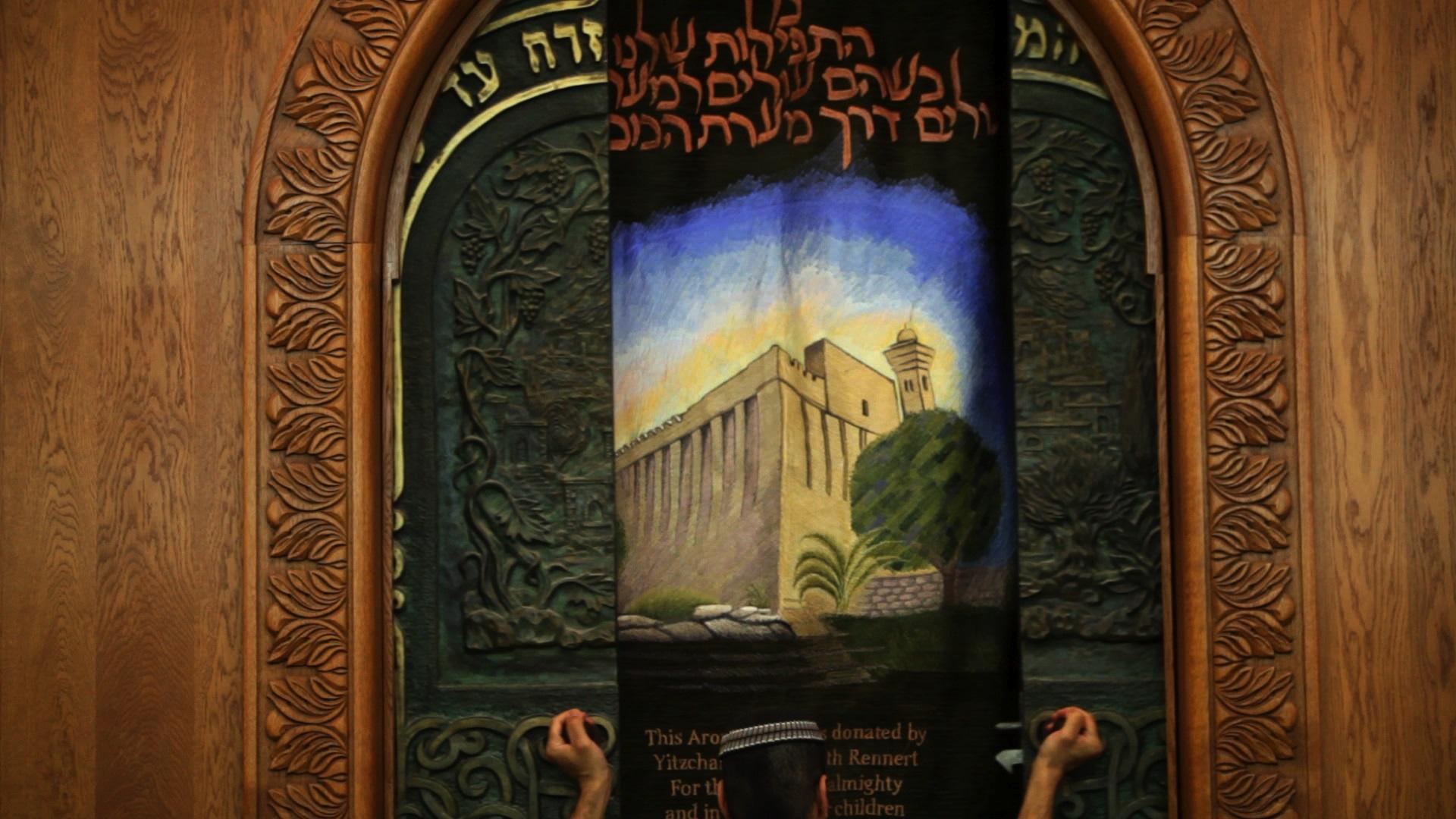 Nira Pereg, Abraham Abraham, 2012, multi-channel HD video, 4:25 min.