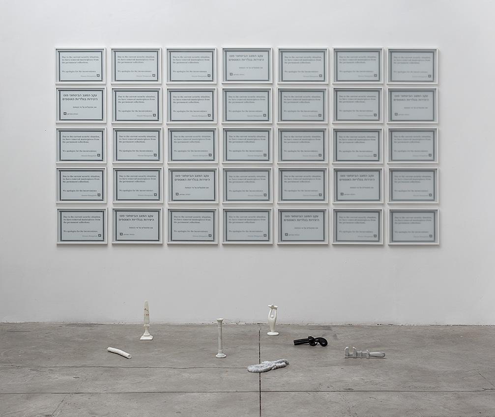 327x170 cm