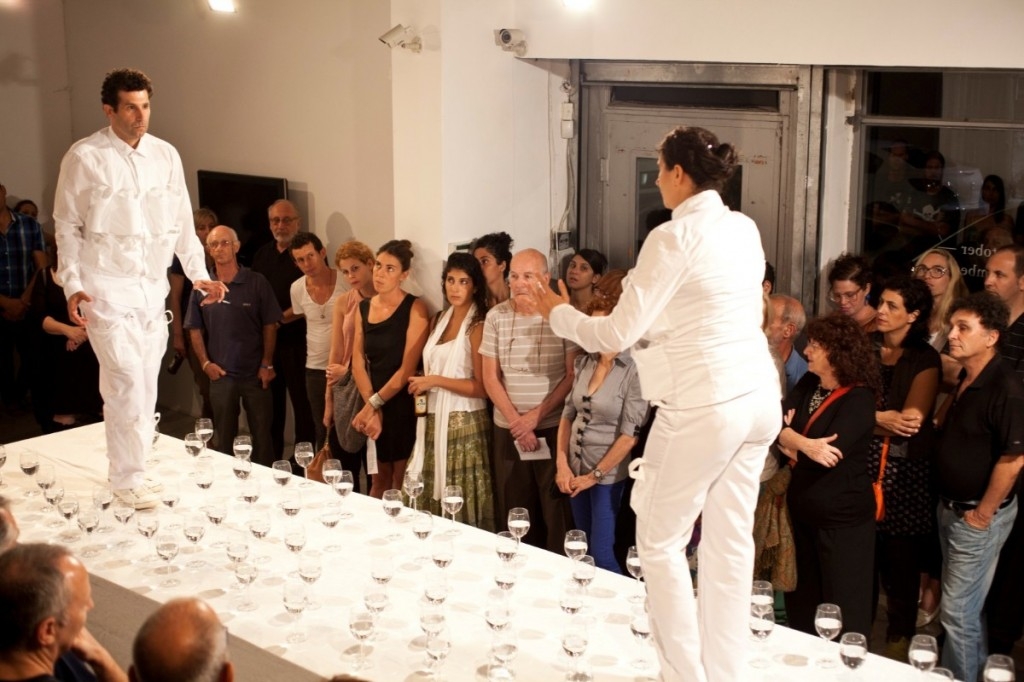 Performance, Braverman Gallery