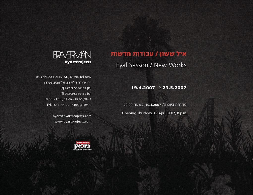 """New Works"" Invitation"