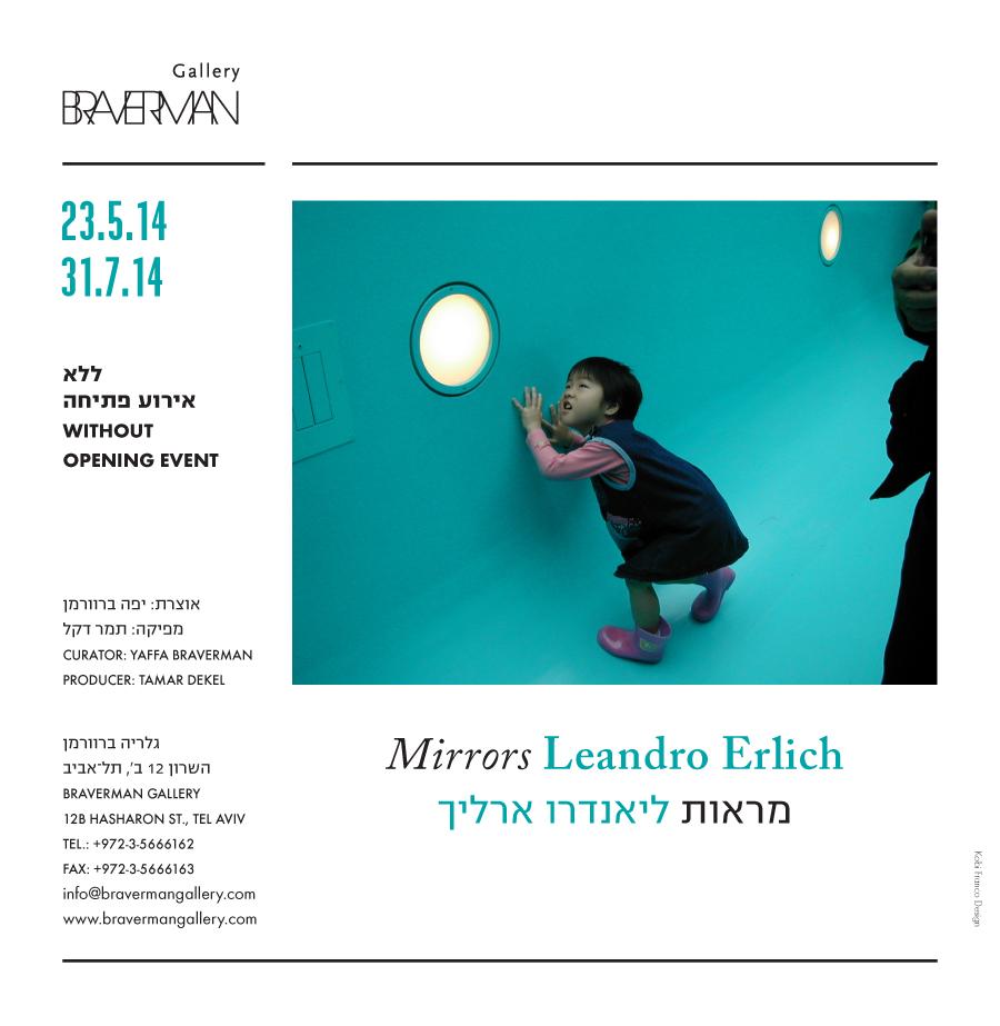 LeandroErlich - invitation
