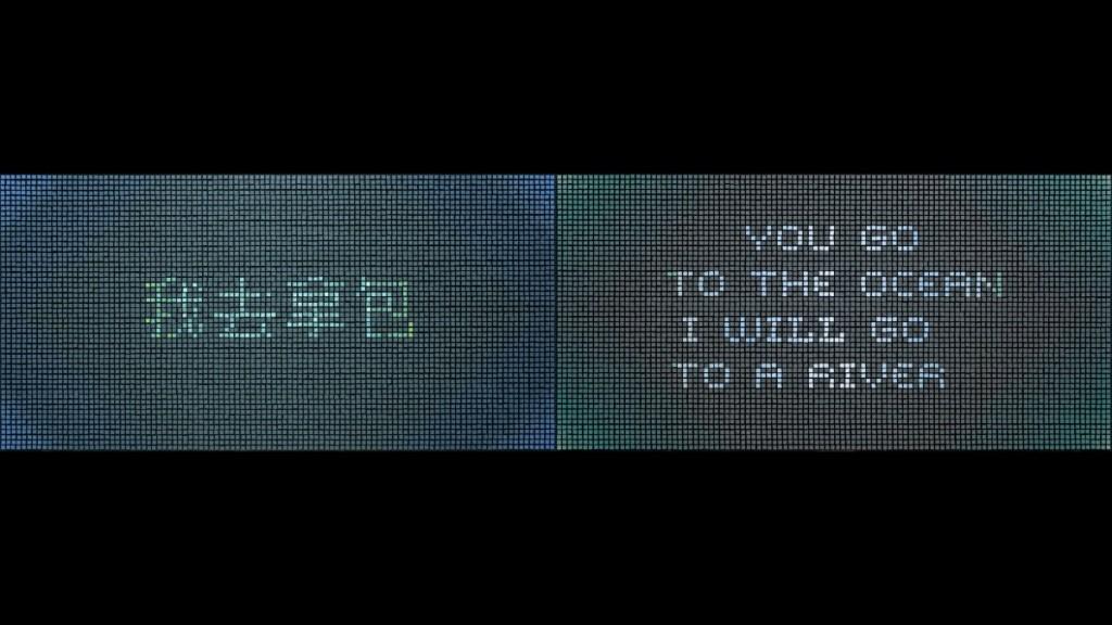 Li Shurui,  Idolatry, 2019, double-screen video, color, sound, 10'33 mins
