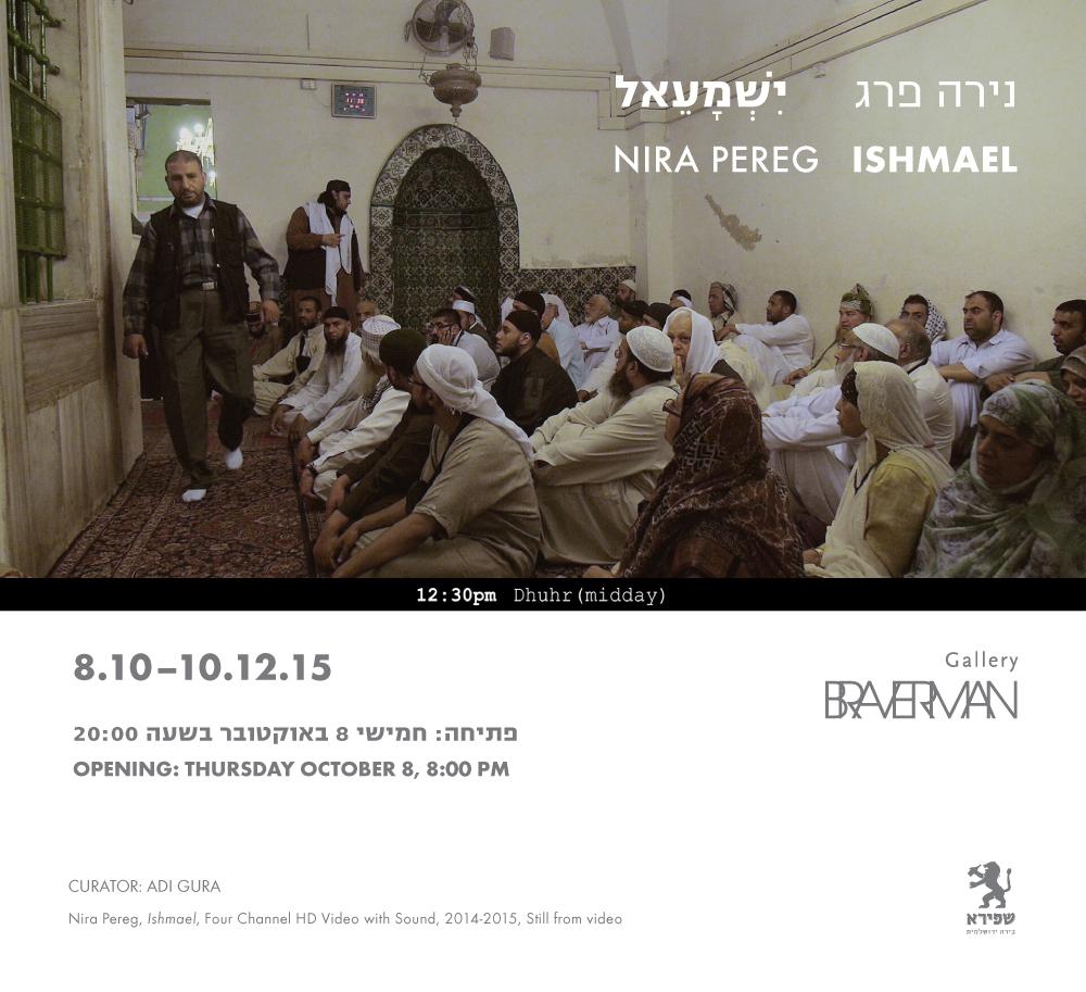 Nira pereg, ISHMAEL,  Invitation