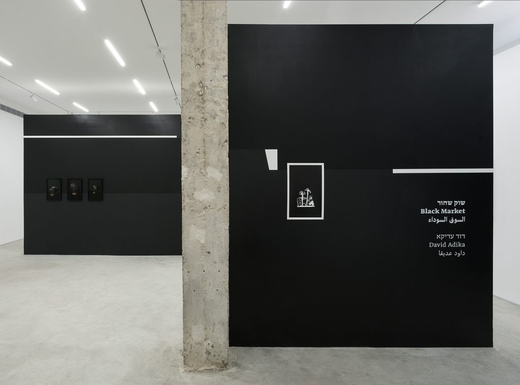 David Adika, Black Market, Braverman Gallery, Tel Aviv, 2020. Photo: Elad Sarig