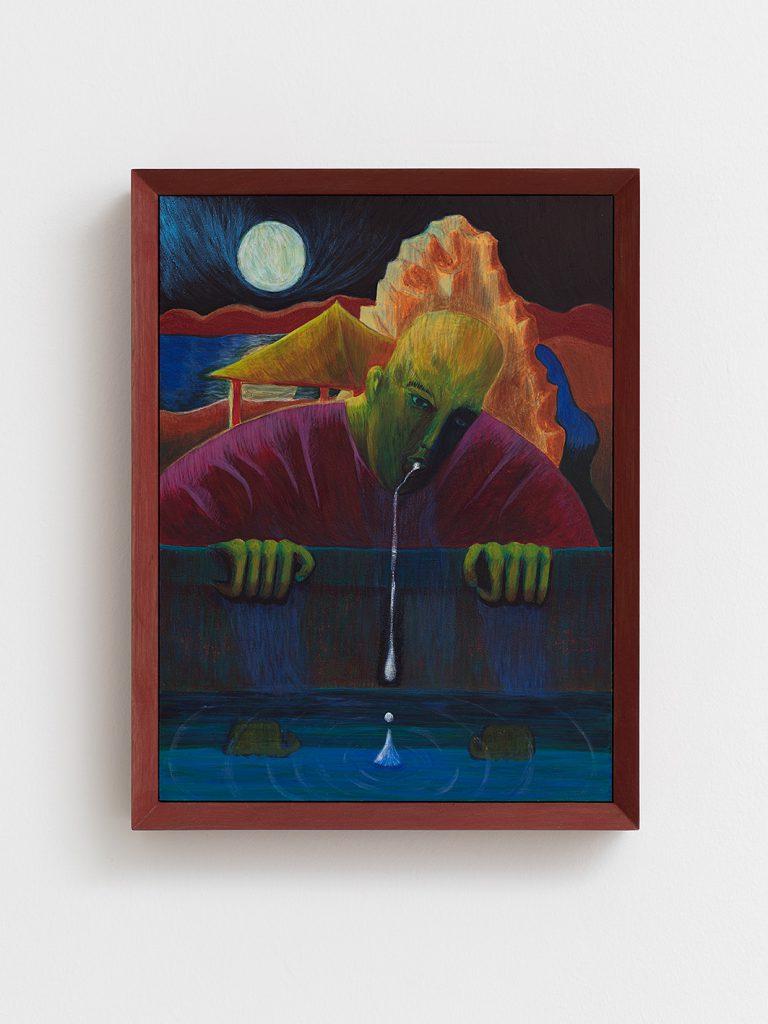Damien H. Ding, Spit-drool, 2020