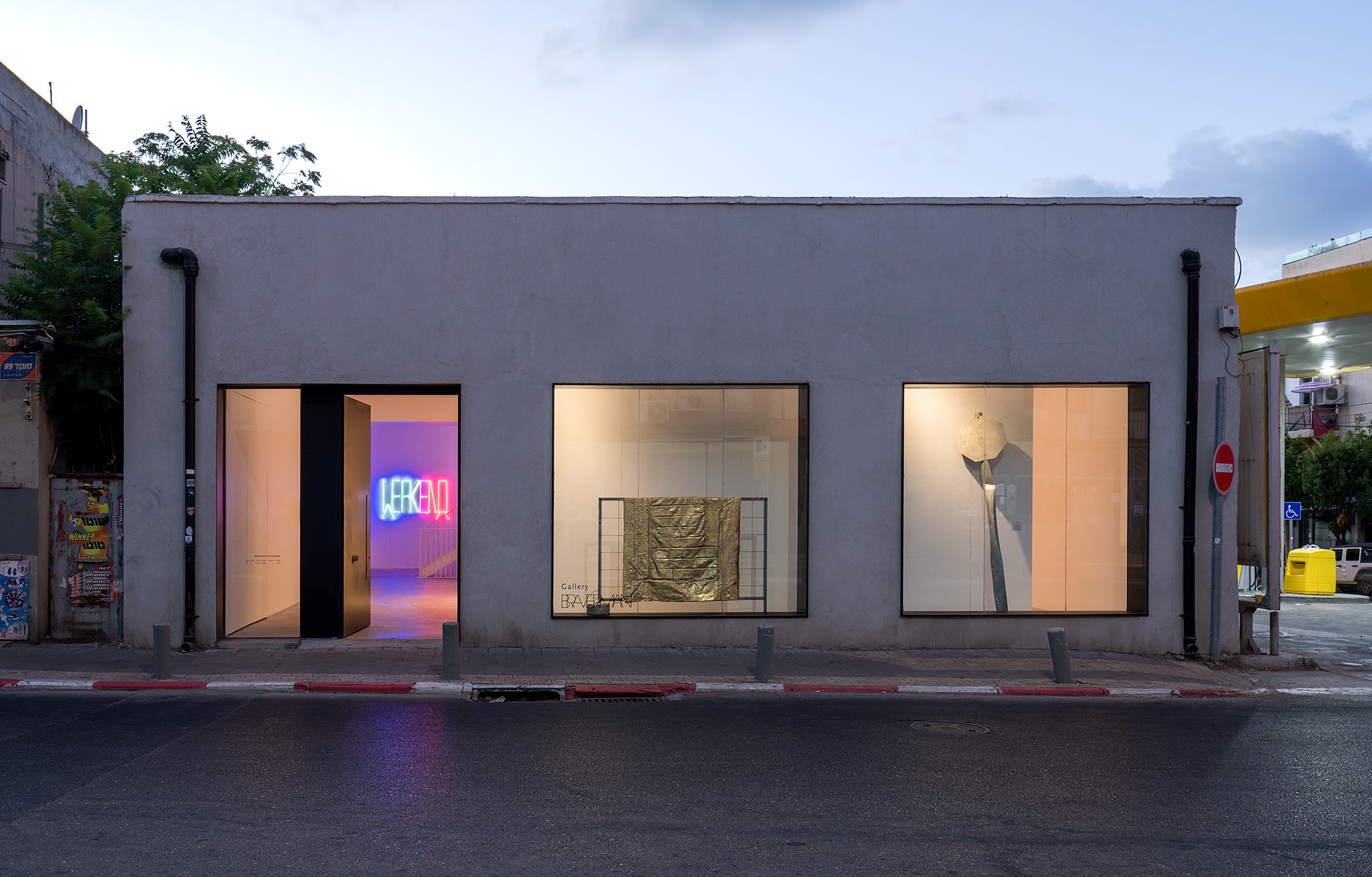 Nira Pereg, installation view