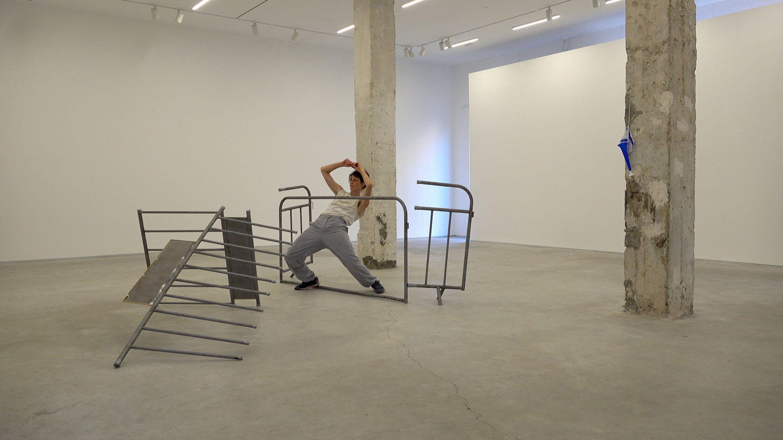 Nira Pereg Guardianess-of-the-Walls, still from video 2021